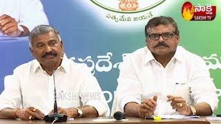 Peddireddy and Botsa Satyanarayana Speaks to Media Over AP Grama Sachivalayam Result 2019