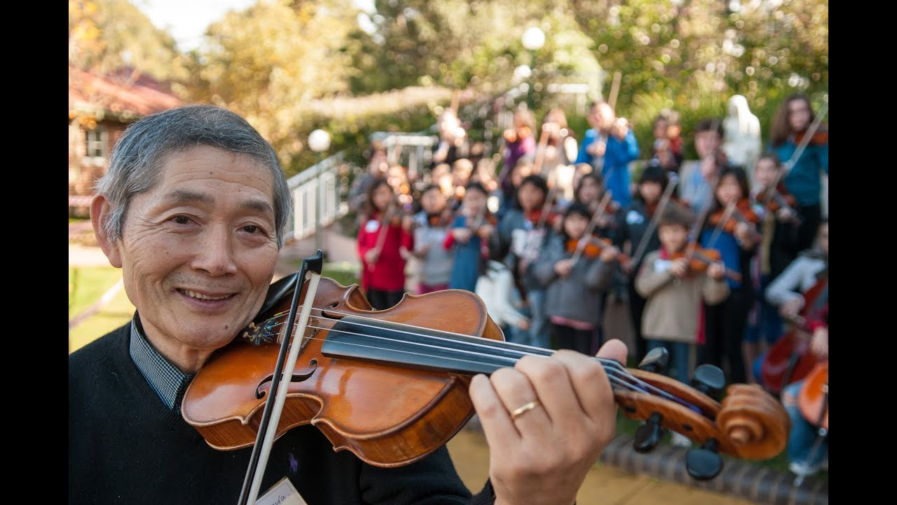 From Japan With - Suzuki violin teacher Yasuki Nakamura - YouTube