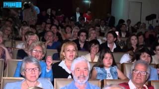5-й фестиваль Российского кино в Афинах, часть 2(5-й фестиваль Российского кино в Афинах, часть 2 Видео Новости Русские Афины., 2016-04-25T18:45:48.000Z)