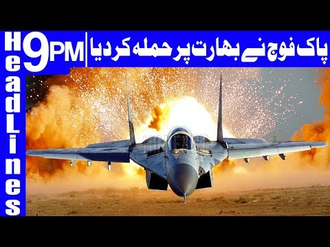 Pakistan Army attacks Indian Soldiers on LoC - Headlines & Bulletin 9 PM - 19 February 2018 - Dunya