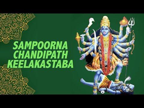 Keelakastaba | Swagatalakshmi Dasgupta | Times Music Spiritual