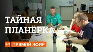Про выборы в Госдуму спортивные рекорды и тротуарную плитку интервью с Ройзманом в прямом эфире