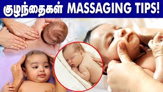 The Benefits of Baby Massage | IBC Health