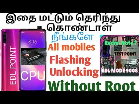 (தமிழ்) How to qualcomm cpu devices Flash Any Xiaomi Phone using Mi Flash tool How to flash tamil