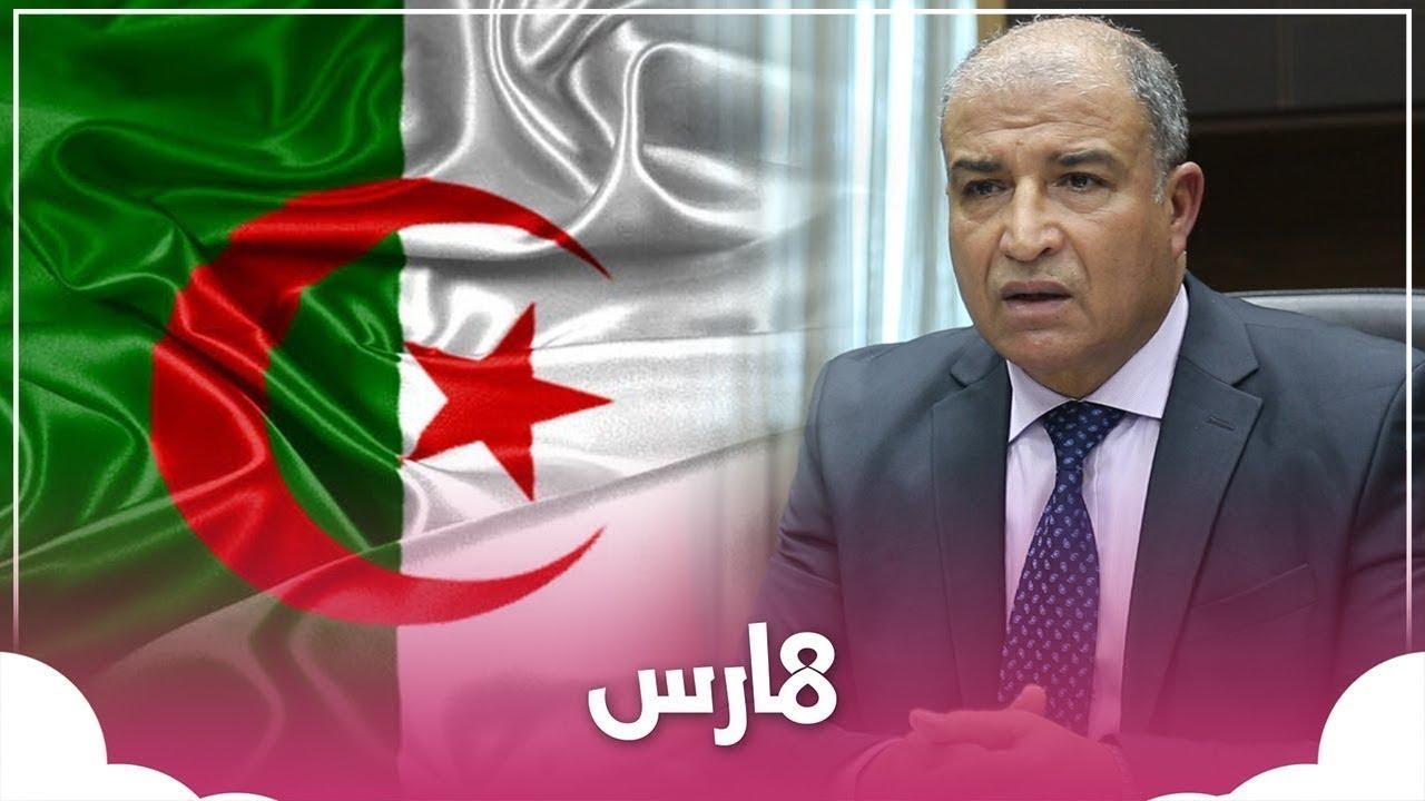 مدير البسيج الذراع القضائي للمخابرات المغربية: هكذا الجزائر تعرض المغاربة يوميا للخطر !  - نشر قبل 3 ساعة