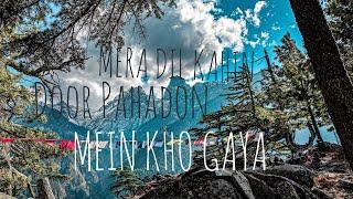 Mera Dil Kahin Door Pahadon Mein Kho Gaya