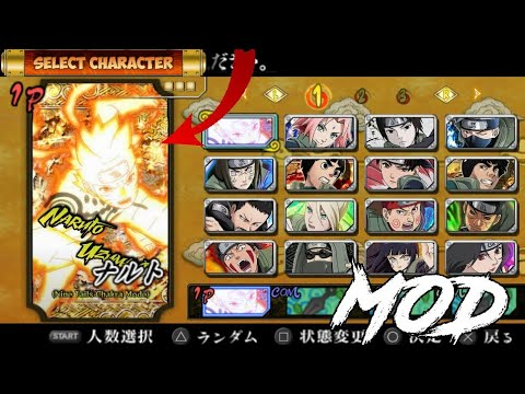 [MOD]NARUTO SHIPPUDEN ULTIMATE NINJA HEROES 3  - GREAT NINJA WAR - DOWNLOAD