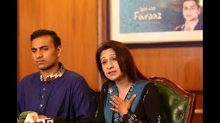 ফারাজের মা হিসেবে আমি গর্বিত || সিমিন হোসেন || I am proud of being mother of Faraaz