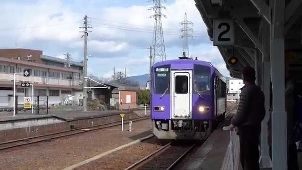 「伊賀上野駅 関西本線」の画像検索結果