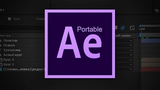 Portable Adobe After Effects CC 2017 by XpucT
