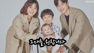 [여름아 부탁해] 금희× 상원 사랑 MV