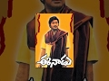 Eenadu Telugu Full Length Movie    ఈనాడు సినిమా    Krishna, Jamuna , Radhika