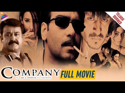 RGV's Company Telugu Full Movie   Ajay Devgan   Vivek Oberoi   Manisha Koirala   Mohanlal