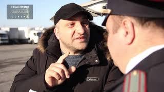 """Новый 11-й выпуск Однажды в Осетии """"Похудин"""""""