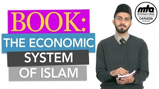 Anwarul Uloom | The Economic System of Islam