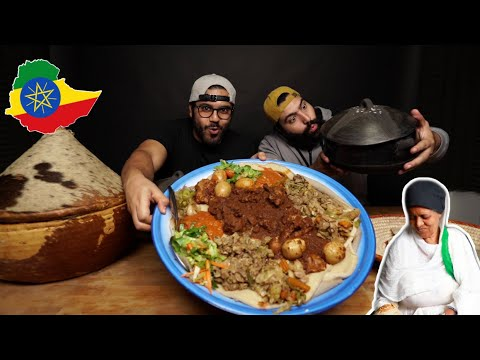 الاكل الحبشي التقليدي🇪🇹 جلد غزال!! | The Ultimate ETHIOPIAN FOOD