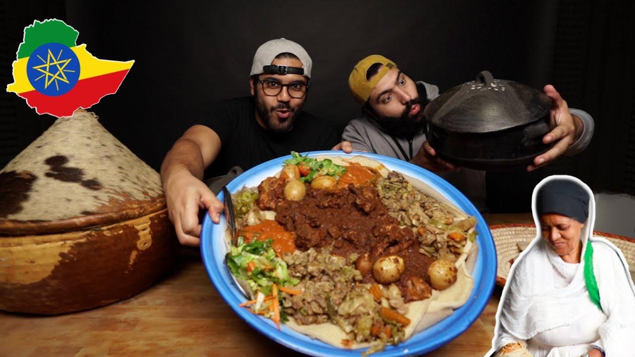 الاكل الحبشي التقليدي🇪🇹 جلد غزال!!   The Ultimate ETHIOPIAN FOOD