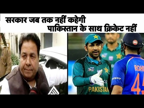 No Cricket With Pakistan Until Government Nod Says Rajeev Shukla | Sports Tak