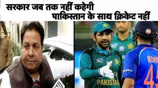 No Cricket With Pakistan Until Government Nod Says Rajeev Shukla | Sports Tak