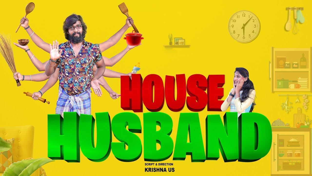 House Husband | Finally