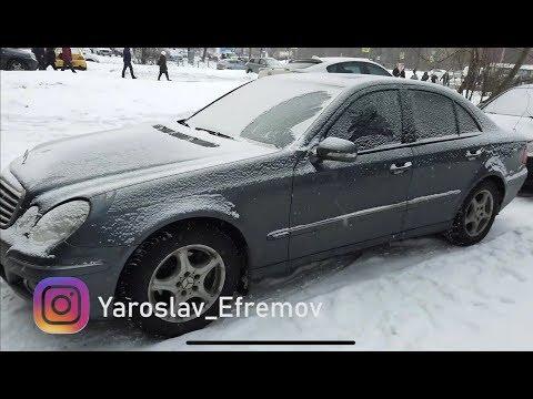 Mercedes-Benz E-Class , который я хотел бы купить за 600, если бы не одно но!