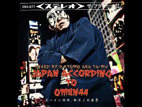 Japan According to Omen 44,Dj Tomo a.k.a Ta-mu