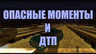 CCD 1.5.0 - Опасные моменты и ДТП на Range Rover [#3/#3]