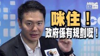 【短片】【比條路黎行下】周浩鼎:政府要盡快落實 增建貫通大嶼山至東涌市區道路