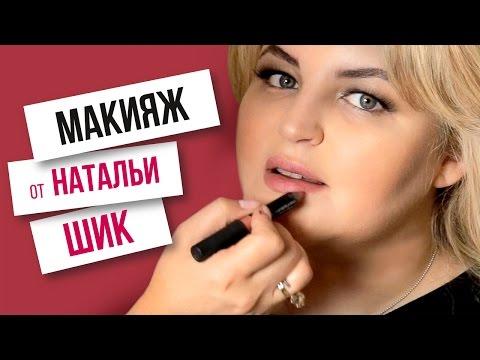 Студия Экстрим ! Перманентный макияж !  Красноярск