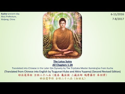 Lotus Sutra: All 28 Chapters [English Saddharma Pundarika Sutras Audiobook Part 2b of 3] (1080P)
