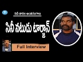 Tollywood Villain Tarzan Laxminarayana Full Interview - Telugu Popular TV