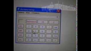 видео Как посчитать проценты по вкладу калькулятор формула по месяцам