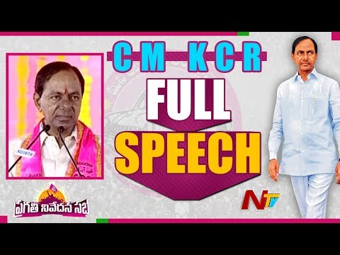 CM KCR Full Speech at Pragathi Nivedana Sabha | #KCRPublicMeeting | NTV