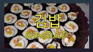 How to make KIMBAP | 김밥 만드는 법