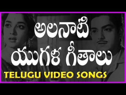 Telugu Classical Songs - PB Srinivas - P Suseela - S Janaki - Rose Telugu Movies