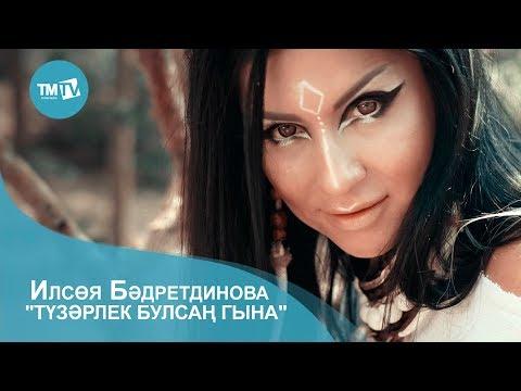 //www.youtube.com/embed/VrCxcQGad-w?rel=0