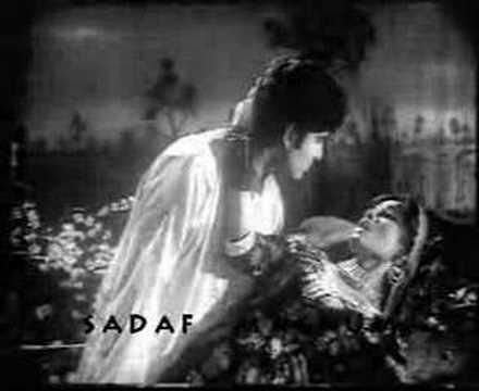 Inayat hussain bhatti - Noor jehan