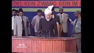 Inspection of Arrangements for Jalsa Salana Germany 1998