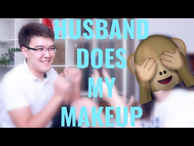 Смотреть как делует от мужа