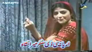 Zeek Afridi - Bibi Sheerine