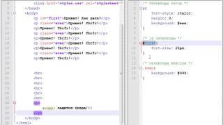 Программирование с нуля от ШП - Школы программирования Урок 9 Часть 2 Курсы 1с торговля Пк курс