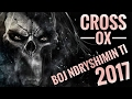 Download Cross OX - Boj ndryshimin ti (Official  Lyric) 2017 MP3 song and Music Video