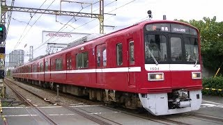 京急大師線1500形1501F普通小島新田行き 川崎大師駅入線