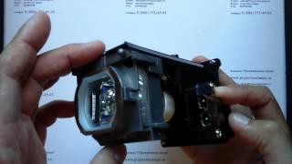 Лампа VLT-HC5000LP для проектора Mitsubishi(http://projectionlamps.ru/lampy-dlya-proektorov/lampy-dlya-proektorov-mitsubishi/lampa-dlya-proektora-mitsubishi-hc4900-vlt-hc5000lp-/ Лампа ..., 2015-10-01T08:27:24.000Z)