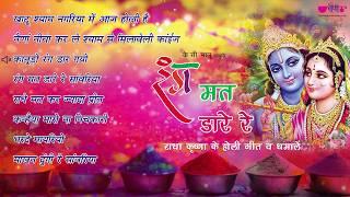 Super Hit Rajasthani Songs 2019   Seema Mishra, Mukul Soni