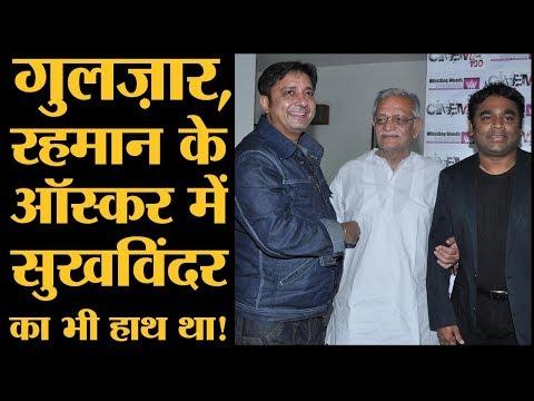 Mujhe Rang De गाने की वजह से Sukhwinder Singh और A R Rahman के बीच हुई थी दोस्ती