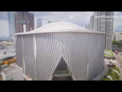 Xiqu Centre opens in West Kowloon, Hong Kong