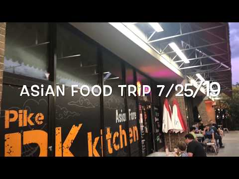 Pike Kitchen in Rockville, Maryland USA