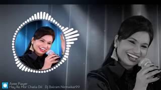 Hay Re Chhaila Dil Wala Dance Mix Ut New