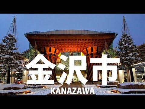 Exploring Kanazawa - Japan